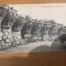 Postales: BARCELONA PARQUE GÜELL. Lote 175896304