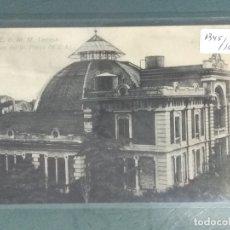 Postales: POSTAL TARRASA ALMACEN DEL SR. FREIXA (M.Z.A.). Lote 176213609