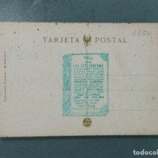 Postales: POSTAL TARRASA CASA CONSISTORIAL. FOT. THOMAS.. Lote 176215958