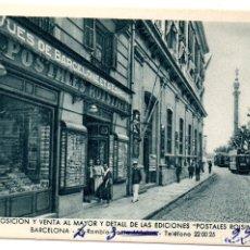 Postales: PS8229 BARCELONA \'TIENDA POSTALES ROISIN\'. L. ROISIN. SIN CIRCULAR. PRINC. S. XX. Lote 176325900