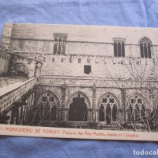 Postales: POSTAL DE MONASTERIO DE POBLET - TARRAGONA. Lote 176570052
