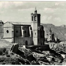 Postales: BALAGUER - FOTOGRAFICA - Nº18 SANTA MARÍA Y SANTO CRISTO - EDICIONES ROMEU - FOTO ZERKOWITZ. Lote 176634327