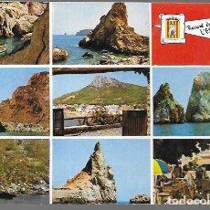 Postales: POSTAL * ESTARTIT , VISTES * 1966. Lote 176931479