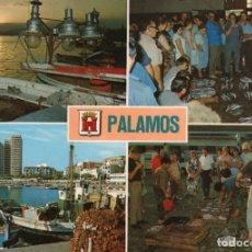 Postales: PALAMOS (GIRONA) - (CYP Nº GE 2201) SIN CIRCULAR / P-5961. Lote 176989789