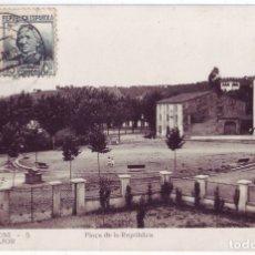 Postales: SANT ANTONI DE VILAMAJOR (BARCELONA): PLAÇA DE LA REPÚBLICA. C. MAURI. CIRCULADA (AÑOS 30). Lote 177678218