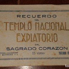 Postales: 15 POSTALES RECUERDO DEL TEMPLO NACIONAL EXPIATORIO DEL SAGRADO CORAZÓN. Lote 177872217