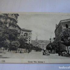 Postales: MAGNIFICA ANTIGUA POSTAL GERONA GRAN VIA JAIME I. Lote 178022283