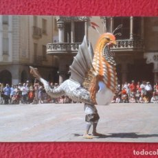 Postales: POSTAL POST CARD CARTE POSTALE POSTALS DE LA FESTA MAJOR EL BASILISC SANT PERE REUS ? DRAC DRAGÓN . Lote 178667622