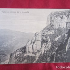 Postales: MONTSERRAT - VISTA PANORÁMICA DE LA MONTAÑA. Lote 178687076