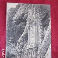 Postales: MONTSERRAT - ROSARIO MONUMENTAL QUINTO MISTERIO DE GLORIA. Lote 178687290