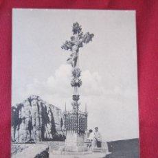 Postales: MONTSERRAT - ROSARIO MONUMENTAL QUINTO MISTERIO DEL DOLOR. Lote 178687587