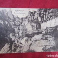 Postales: MONTSERRAT - ABSIDE Y ESCOLANIA - PARTE ORIENTAL DEL MONASTERIO. Lote 178688162