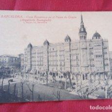 Postales: BARCELONA -CASA ROCAMORA EN EL PASEO DE GRACIA. Lote 178689577