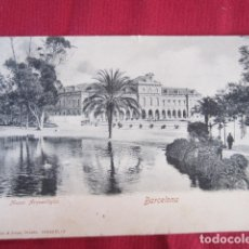 Postales: BARCELONA - MUSEO ARQUEOLÓGICO. Lote 178709275