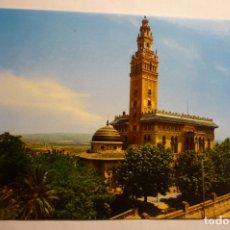 Postales: POSTAL ARBOS -TARRAGONA-LA GIRALDA. Lote 178779928
