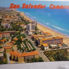 Postales: POSTAL S.SALVADOR COMARRUGA-PLAYA ESCRITA. Lote 178779970