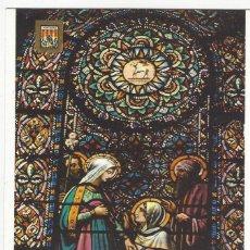 Postales: 138 - MONTSERRAT (BARCELONA).- VIDRIERA DE LA BASILICA. Lote 178857462