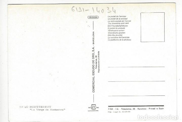 Postales: 40 - MONTSERRAT .- La Verge de Montserrat - Foto 2 - 178864742