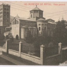 Postales: POSTAL MONESTIR DE RIPOLL VISTA GENERAL . Lote 178949378