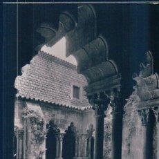Postales: BARCELONA.- CLAUSTRO DEL ANTIGUO MONASTERIA DE SAN PAU DEL CAMP. DETALLE. SIGLO XII. SERIE 1 NUM 49A. Lote 178978115