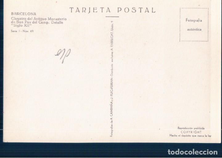 Postales: BARCELONA.- Claustro del Antiguo Monasteria de San Pau del Camp. Detalle. Siglo XII. SERIE 1 NUM 49A - Foto 2 - 178978115