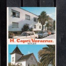 Postales: SITGES. H. CAPRI/VERACRUZ. Lote 179183788