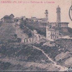 Postales: POSTAL BARCELONA - TIBIDABO EDIFICIOS DE LA CUSPIDE - CIRCULADA - 7 ROISIN. Lote 179331492