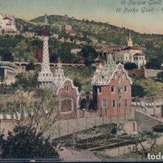 Postales: POSTAL DE BARCELONA - PARGUE GUELL. VISTA GENERAL. 16. J.VENINI. Lote 179331685
