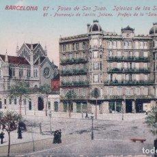 Postales: BARCELONA Nº 87 PASEO SAN JUAN , IGLESIAS DE LAS SALESAS .- EDI. JORGE VENINI / STANDARD. Lote 179331743