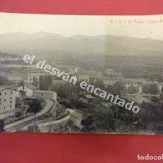 Postales: A.T.V. 23. BERGA. COLONIA ROSAL. Lote 180007336