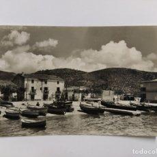 Postales: ROSAS-BARRIO DE LOS PESCADORES-FOTOS MELI-VER REVERSO-(63.050). Lote 180032221