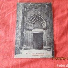 Postales: A. T. V. 254. BARCELONA. CATEDRAL. PUERTA DE LA PIEDAD. POSTAL 9 X 14 CM.. Lote 180043982