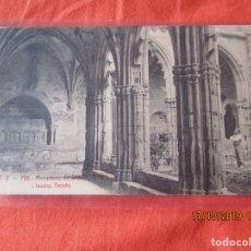Postales: A. T. V. 776. MONASTERIO DE SANTAS CREU. CLAUSTRO. DETALLE. POSTAL 9 X 14 CM.. Lote 180044197