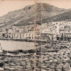 Postales: PORT DE LA SELVA. 3 CARRER DE MAR. POSTAL DOBLE. THOMAS. Lote 180107656
