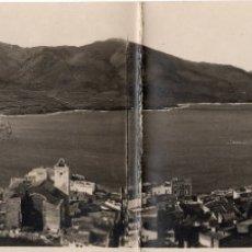 Postales: PORT DE LA SELVA. VISTA GENERAL. FOTOGRÁFICA. POSTAL DOBLE. Lote 180107712