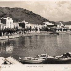 Postales: PORT DE LA SELVA. 2 PASEO DE LA PLAYA. LLENSA. Lote 180120181