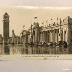 Postales: BARCELONA. EXPOSICIÓN INTERNACIONAL DE 1929. POSTAL NO.30. PALACIO DE COMUNICACIONES. Lote 180139806