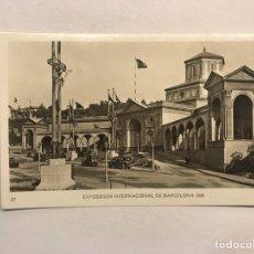 Postales: BARCELONA. EXPOSICIÓN INTERNACIONAL DE 1929. POSTAL NO.27, PALACIO DE LAS ARTES GRÁFICAS. Lote 180141943
