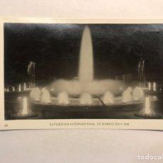 Postales: BARCELONA. EXPOSICIÓN INTERNACIONAL DE 1929. POSTAL NO.26, FUENTE MAGICA NOCTURNA.. Lote 180142100
