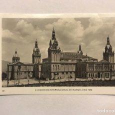 Postales: BARCELONA. EXPOSICIÓN INTERNACIONAL DE 1929. POSTAL NO.25, PALACIO NACIONAL. FACHADA SUR.. Lote 180142313