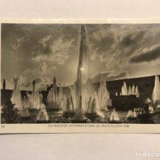 Postales: BARCELONA. EXPOSICIÓN INTERNACIONAL DE 1929. POSTAL NO.24, PLAZA DEL UNIVERSO. CONTRALUZ. Lote 180142746