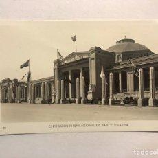 Postales: BARCELONA. EXPOSICIÓN INTERNACIONAL DE 1929. POSTAL NO.23, PALACIO DE LA METALURGIA.. Lote 180142923
