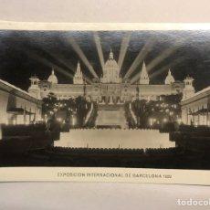 Postales: BARCELONA. EXPOSICIÓN INTERNACIONAL DE 1929. POSTAL NO.21, PALACIO NACIONAL. NOCTURNO.. Lote 180144360