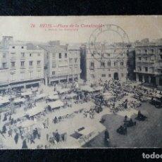 Postales: L.ROISIN : TARJETA POSTAL ANTIGUA Nº26 DE REUS-PLAZA DE LA CONSTITUCION 30-11-1922. Lote 180201775