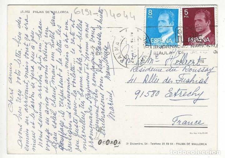 Postales: 15.052 - RECUERDO DE PALMA DE MALLORCA. - Foto 2 - 180243758