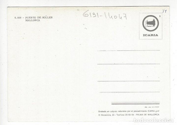Postales: 6.009 - PUERTO DE SOLLER - Foto 2 - 180244441
