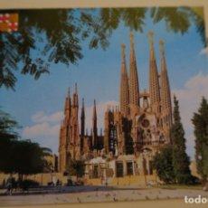 Postales: BARCELONA SAGRADA FAMILIA BEASCOA. Lote 180285256