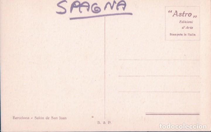 Postales: POSTAL BARCELONA - SALON DE SAN JUAN - B & P - DIBUJO - Foto 2 - 180322890