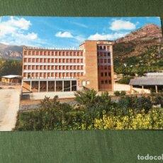 Postales: POSTAL- POBLA DE SEGUR COLEGIO SAGRADA FAMILIA - LA DE LA FOTO VER TODOS MIS LOTES DE POSTALES. Lote 180447467