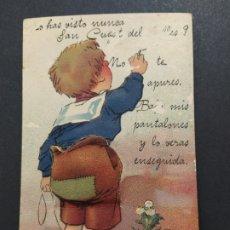Postales: SANT CUGAT DEL VALLES-POSTAL DESPEGABLE-ROISIN-VER FOTOS-POSTAL ANTIGA-(63.371). Lote 180497381